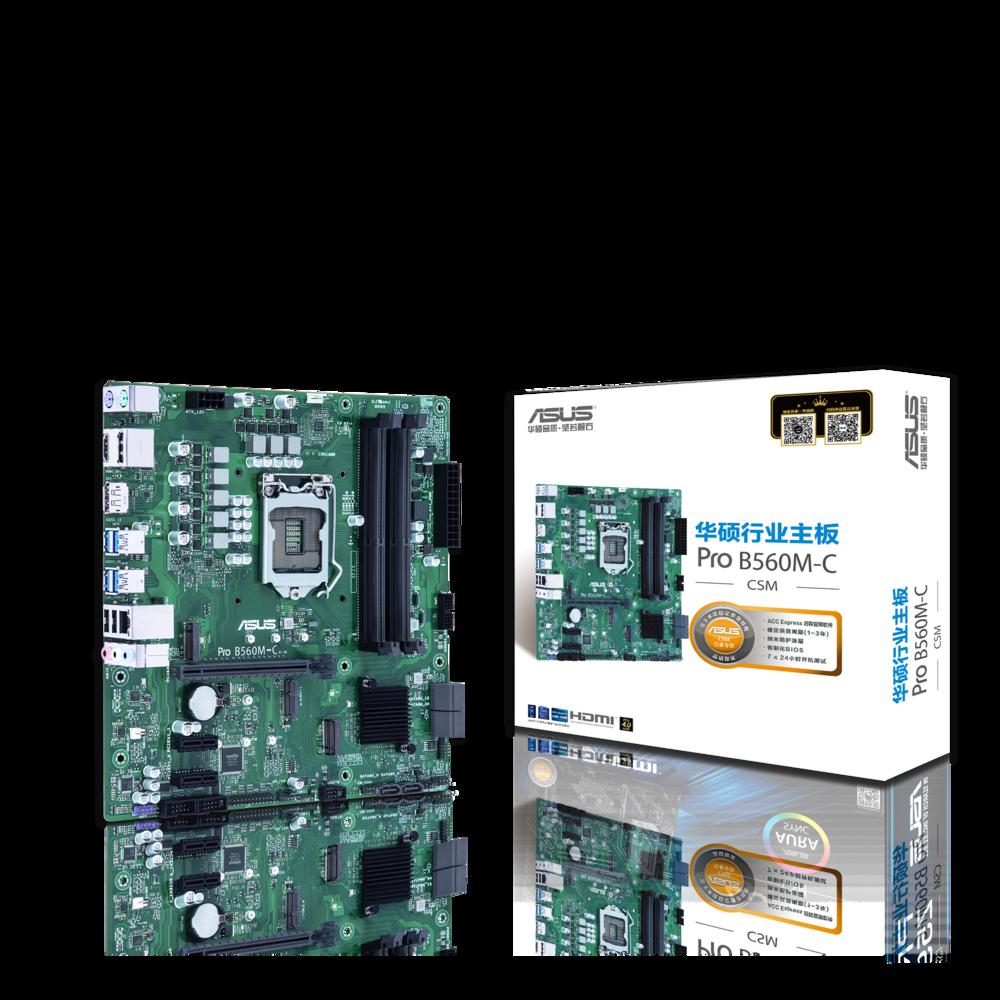 ASUS Pro B560M-C/CSM Business Mainboard Sockel Intel LGA 1200